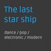 dance background music, disco background music, electronic background music, rhythmic background music, beat music, modern music
