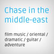oriental background music, dramatic background music, film background music, adventure background music