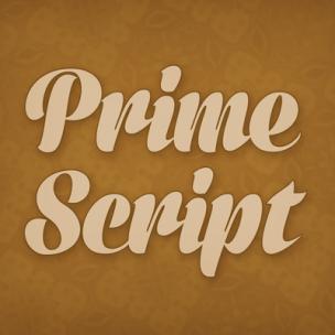 Vintage Script Font Bold