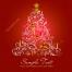 Red ornamental Christmas tree vector
