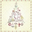Soft colors vintage Christmas tree vector