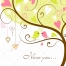 Soft yellow and pink  valentine tree with birds vector