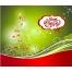 christmas tree vectors, prearranged Christmas card templates